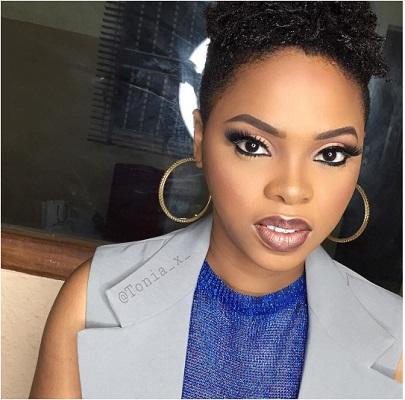 Chidinma Ekile reveals