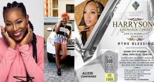 Nigerian singer, Alizee