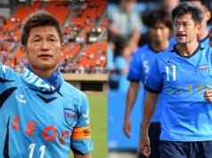 World Oldest footballer Kazuyoshi Miura