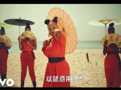 Yemi Alade Oga Video