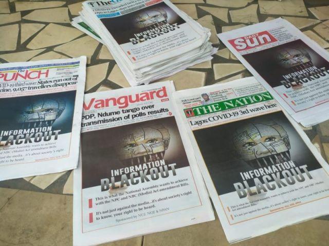 Major Nigerian newspapers engage