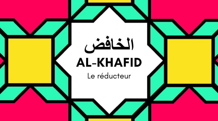 23 Al-Khafid