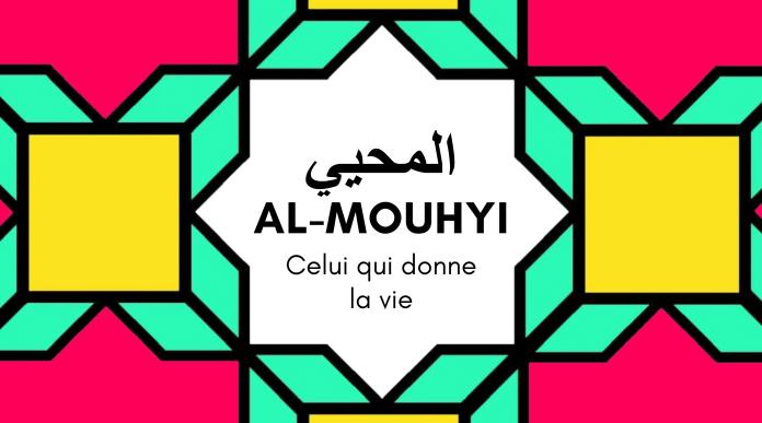 61 Al-Mouhyi