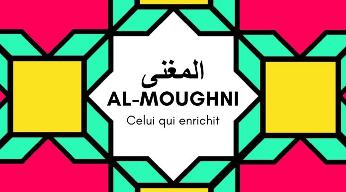 89 Al-Moughni