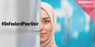 #UnFoulardPourUnir journée nationale soutien femmes musulmanes hijab voile islamophobie france