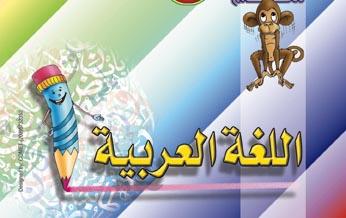 https://i0.wp.com/www.yabeyrouth.com/images/284901.jpg