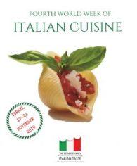 שבוע המטבח האיטלקי