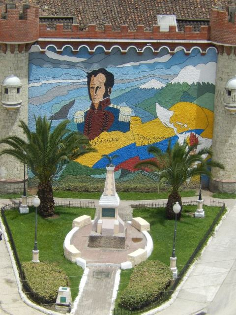 Equateur Loja Bolivar
