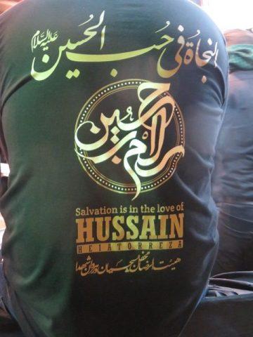 Iran Téhéran Achoura