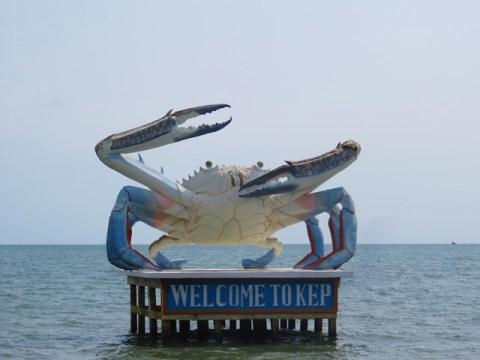 Cambodge Kep crabe bleu