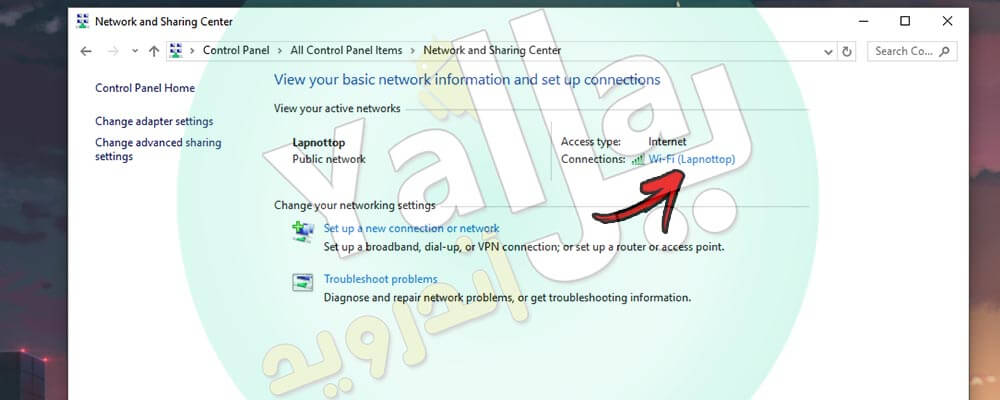 All Connections Panel Control Network Items