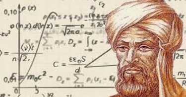 بحث عن علماء الرياضيات جاهز للطباعة