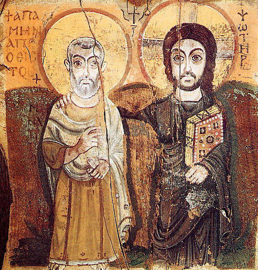 6th-century icon, one of the oldest known in existence, of Jesus and the Egyptian St. Menas. Image is from Wikipedia.