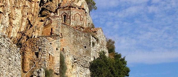 Filosofou Monastery
