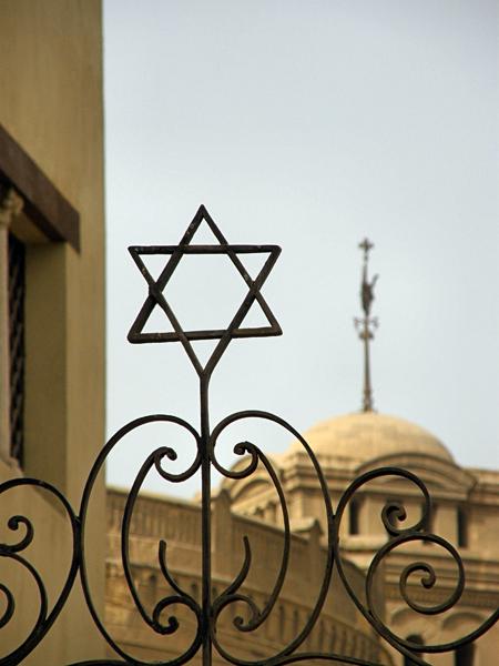Ben Ezra Synagogue, Cairo, Egypt