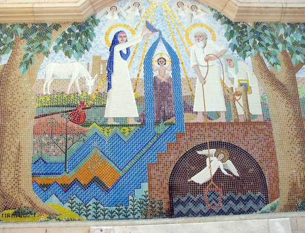 St. Sergius Coptic Orthodox Church, Cairo, Egypt