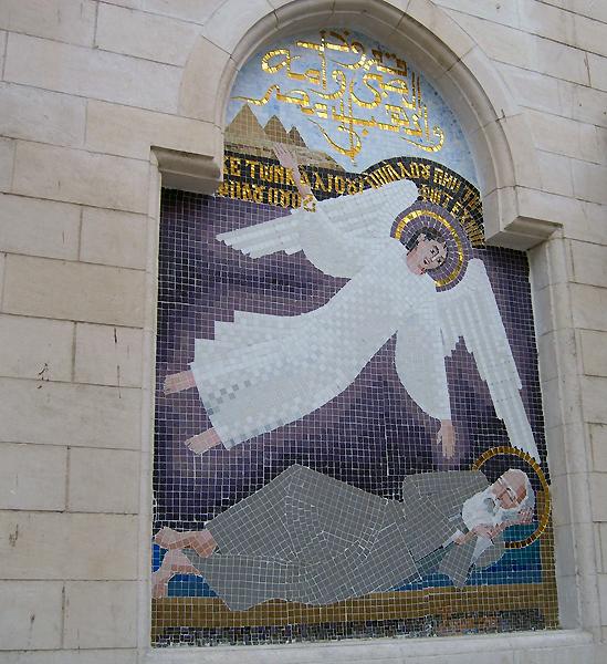 Hanging Church, Cairo