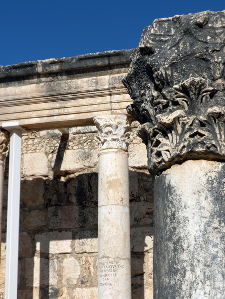 the ancient synagogue at Capernaum