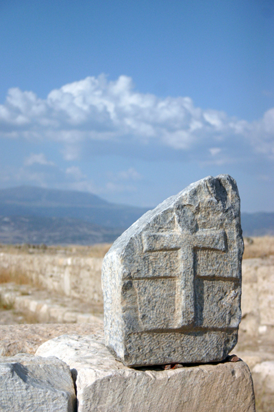 Laodicea, one of the Seven Churches in the Book of Revelation