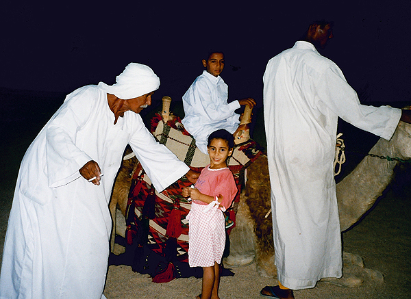 Sheikh and family, near Hurghada, Egypt