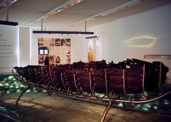 remains of a 1st-century Galilean fishing boat known as the Jesus Boat or the Ginosar Boat