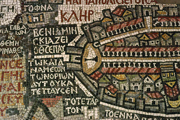 detail of the famous Madaba Map
