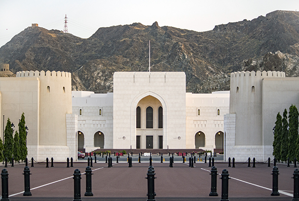 the National Museum of Oman, Muscat