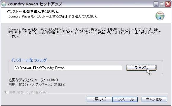 ZoundryRaven04-2013-03-03 17-09