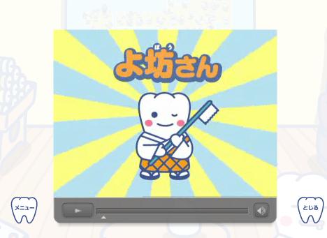 スクリーンショット(2013-05-15 13.12.30)