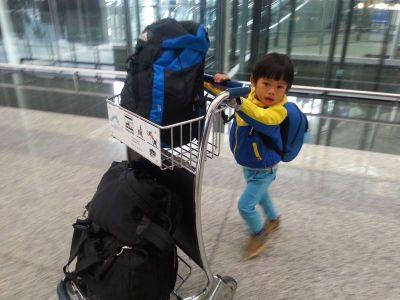 我們只帶了背包,輕鬆到達機場!