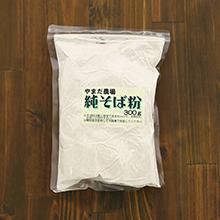 item015
