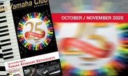 Yamaha Club Magazine: October/November 2020