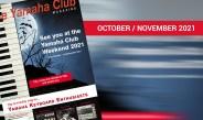 Yamaha Club Magazine: October/November 2021