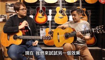 免插電就彷彿在音樂廳演奏_YAMAHA-TA系列-×-Roberto-Zayas YamahaBlog.tw