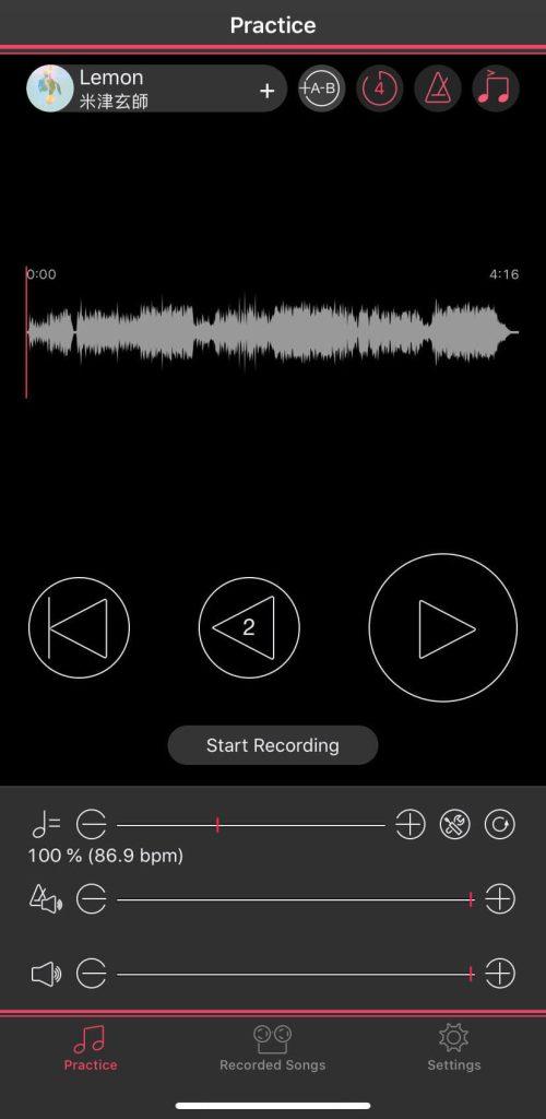 Yamaha Rec'n'Share app