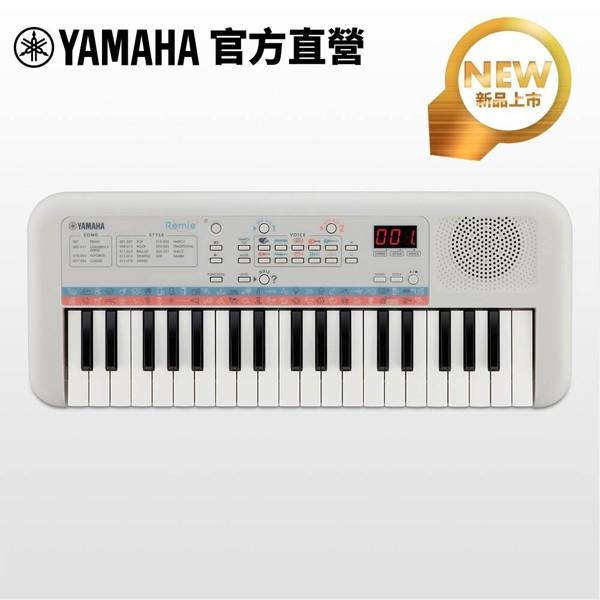 Yamaha PSS-E30