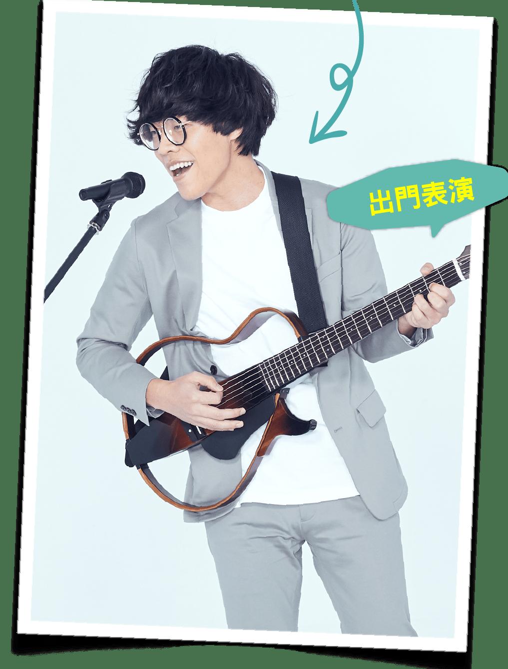 盧廣仲 SLG200S 靜音吉他演出
