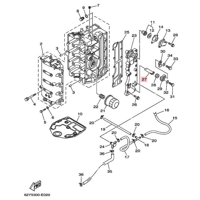 Анод за двигател Yamaha 62Y113250000