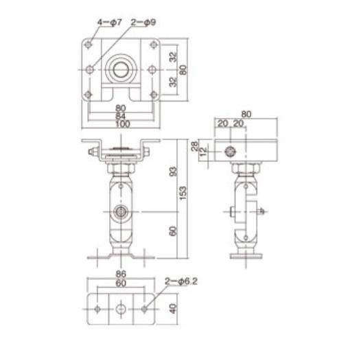 Yamaha BWS20-210 Ceiling Mount Bracket for Studio & PA