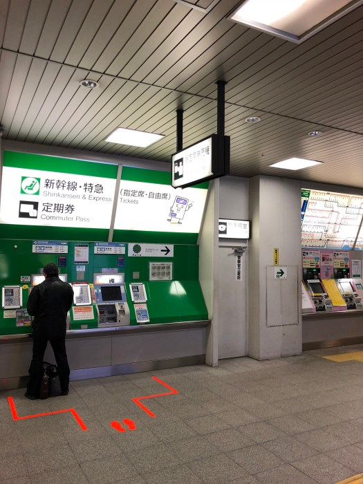 Ticket vending machines at a JR East station