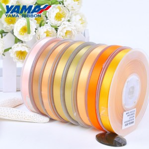 Yama yellow satin ribbon