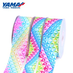 Diamond Printed Grosgrain Ribbon