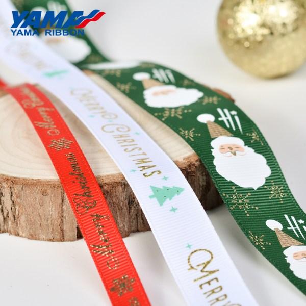 Weihnachtsband-