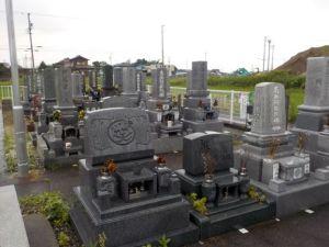 下門間墓地