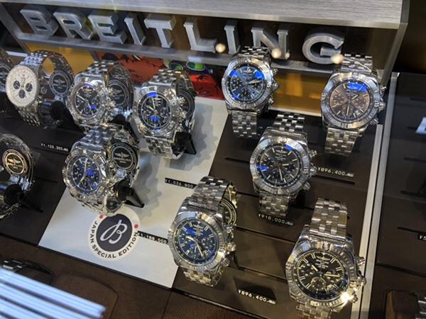 ブライトリング ショーケース 山城時計店