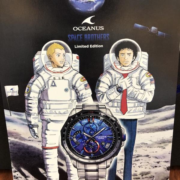 オシアナス 宇宙兄弟コラボレーションモデル