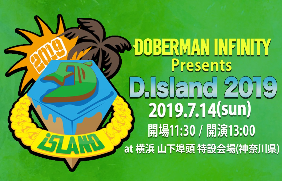 DOBERMAN INFINITY presents D.Island 2019