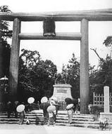 山内神社ホームページ