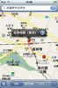 iPod Touch Map