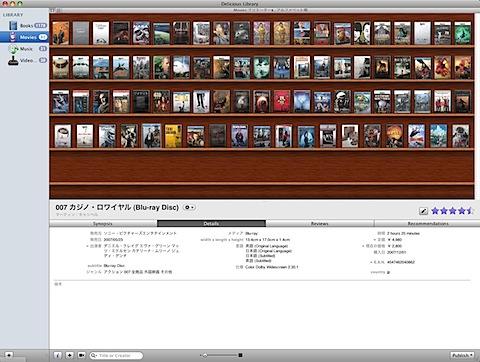 LibraryScreenSnapz002.jpg